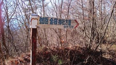 f:id:akira-kami:20151229142115j:image:w360