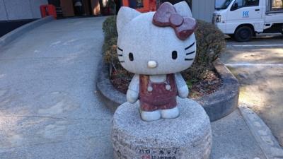 f:id:akira-kami:20151230102634j:image:w360