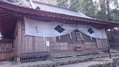 f:id:akira-kami:20151230151904j:image:w360