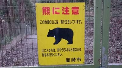 f:id:akira-kami:20151230152021j:image:w360