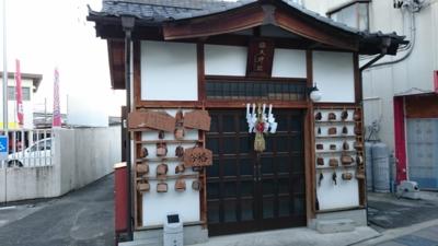 f:id:akira-kami:20151230162659j:image:w360