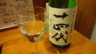 f:id:akira-kami:20160206182715j:image:w360