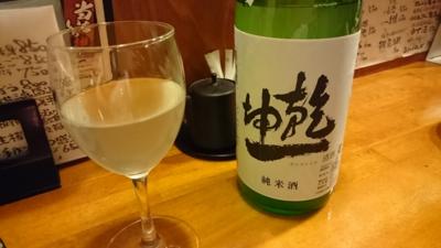 f:id:akira-kami:20160312192854j:image:w360
