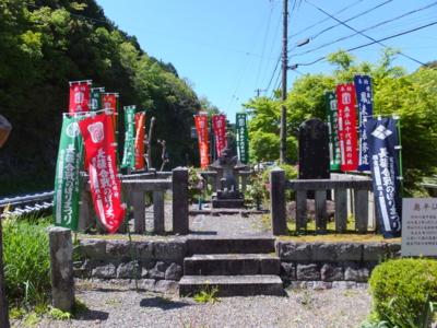 f:id:akira-kami:20160429133315j:image:w360