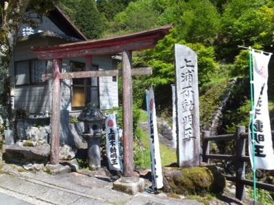 f:id:akira-kami:20160429140230j:image:w360