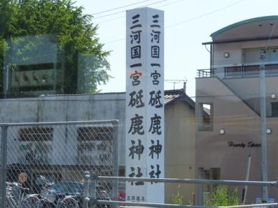 f:id:akira-kami:20160430100112j:image:w360