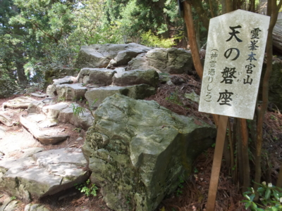 f:id:akira-kami:20160430123112j:image:w360