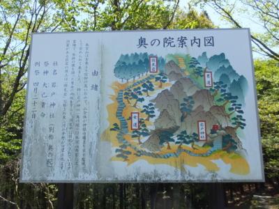 f:id:akira-kami:20160430133623j:image:w360