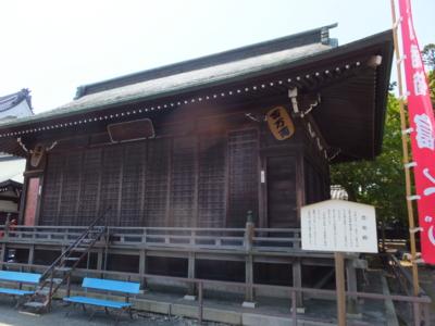 f:id:akira-kami:20160501104609j:image:w360