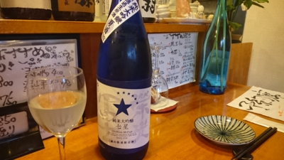 f:id:akira-kami:20160507181430j:image:w360