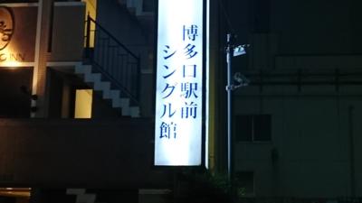 20160517000849