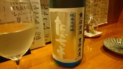 f:id:akira-kami:20160528191228j:image:w360