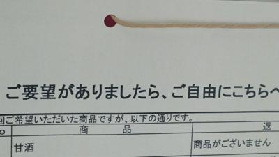 20160615095150