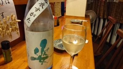 f:id:akira-kami:20160618194747j:image:w360