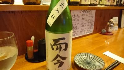 f:id:akira-kami:20160820182352j:image:w360