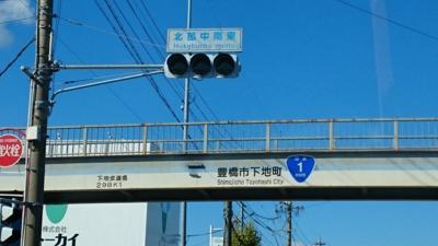 f:id:akira-kami:20161109124024j:image:w360