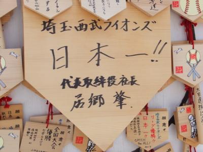 f:id:akira-kami:20170305150159j:image:w360