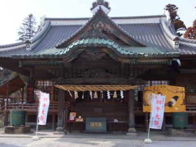 f:id:akira-kami:20170305151139j:image:w360