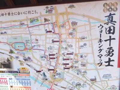f:id:akira-kami:20170502151207j:image:w360