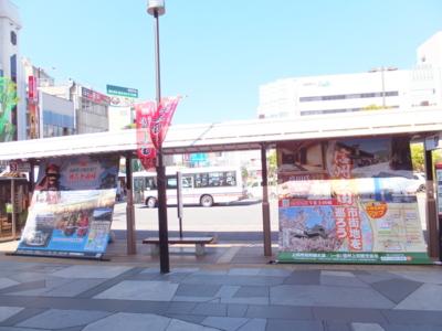 f:id:akira-kami:20170502151514j:image:w360