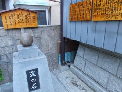f:id:akira-kami:20170502163653j:image:w360