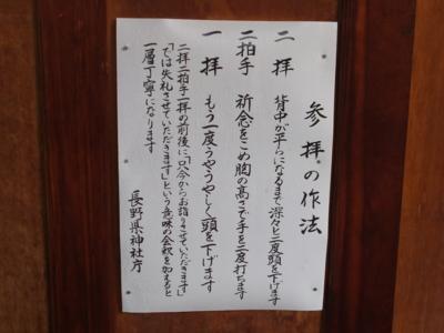 f:id:akira-kami:20170503061051j:image:w360