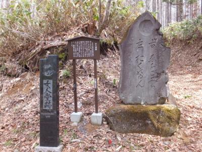 f:id:akira-kami:20170503103454j:image:w360