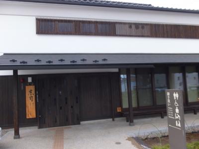 f:id:akira-kami:20170503164105j:image:w360