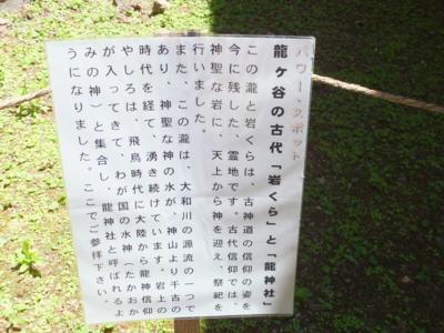 f:id:akira-kami:20170617111047j:image:w360