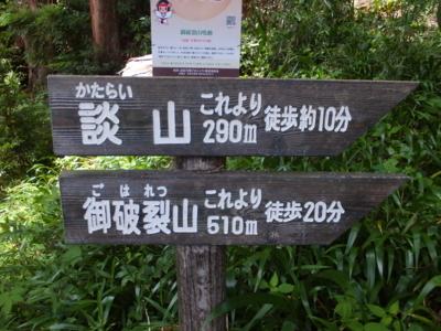 f:id:akira-kami:20170617121242j:image:w360