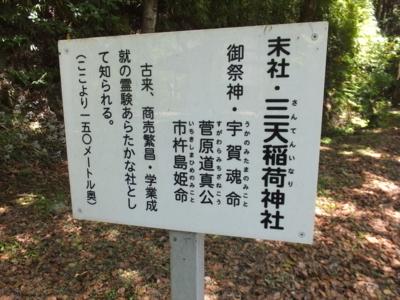 f:id:akira-kami:20170617123352j:image:w360