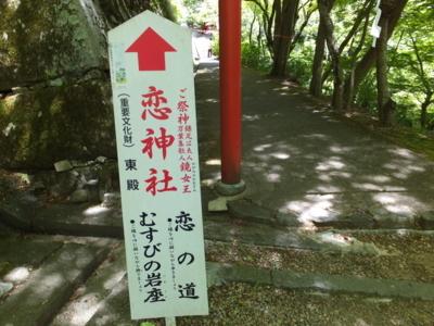 f:id:akira-kami:20170617123549j:image:w360