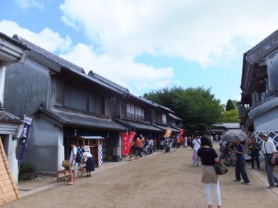 f:id:akira-kami:20170813143917j:image:w360