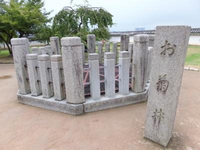 f:id:akira-kami:20170815095920j:image:w360