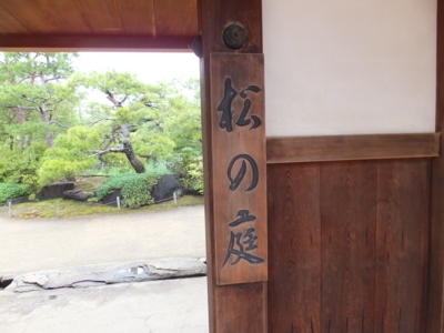 f:id:akira-kami:20170815102948j:image:w360