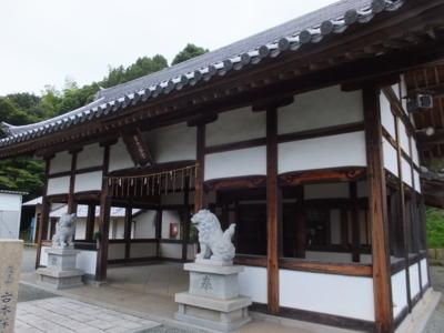f:id:akira-kami:20170815110440j:image:w360