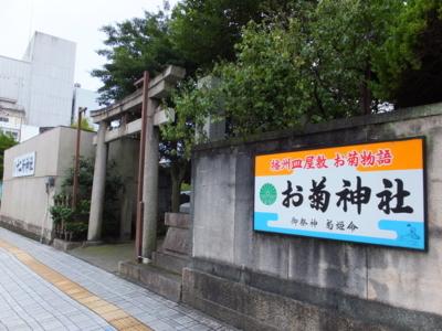 f:id:akira-kami:20170815120946j:image:w360