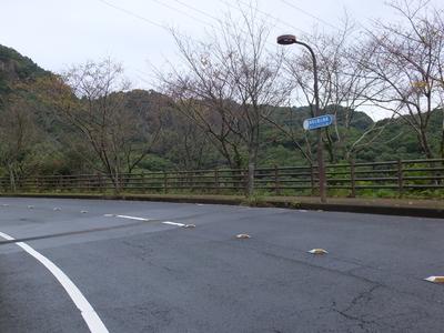 f:id:akira-kami:20171028092313j:image:w360