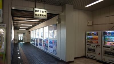 f:id:akira-kami:20171229120536j:image:w360
