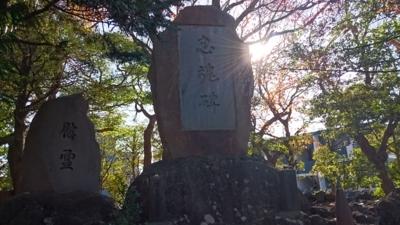 f:id:akira-kami:20171230095034j:image:w360