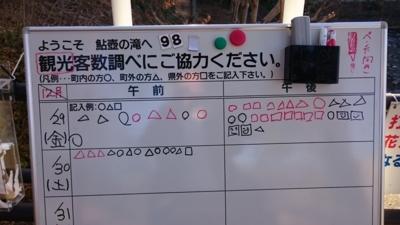 f:id:akira-kami:20171230101046j:image:w360