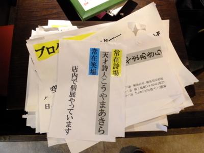 f:id:akira-kami:20180104163945j:image:w360