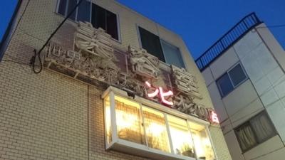 f:id:akira-kami:20180120172008j:image:w360