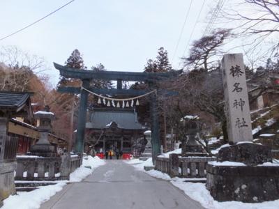 f:id:akira-kami:20180128103300j:image:w360