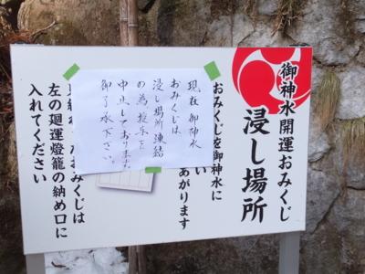 f:id:akira-kami:20180128104712j:image:w360