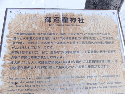 f:id:akira-kami:20180128124459j:image:w360