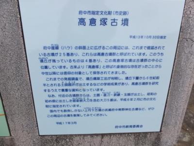 f:id:akira-kami:20180203131831j:image:w360