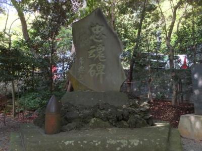 f:id:akira-kami:20180428150627j:image:w360