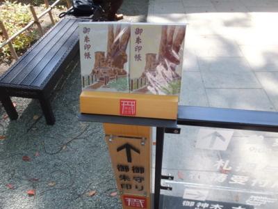 f:id:akira-kami:20180428151637j:image:w360