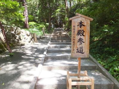 f:id:akira-kami:20180429121056j:image:w360